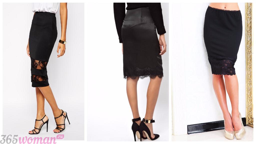 черная юбка-карандаш с чем носить