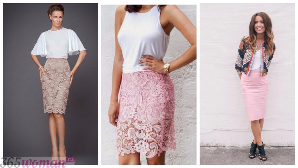 кружевная юбка-карандаш с чем носить