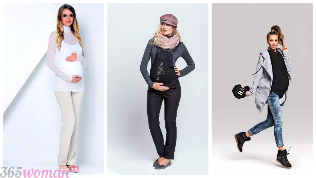 теплая одежда для беременных 2018
