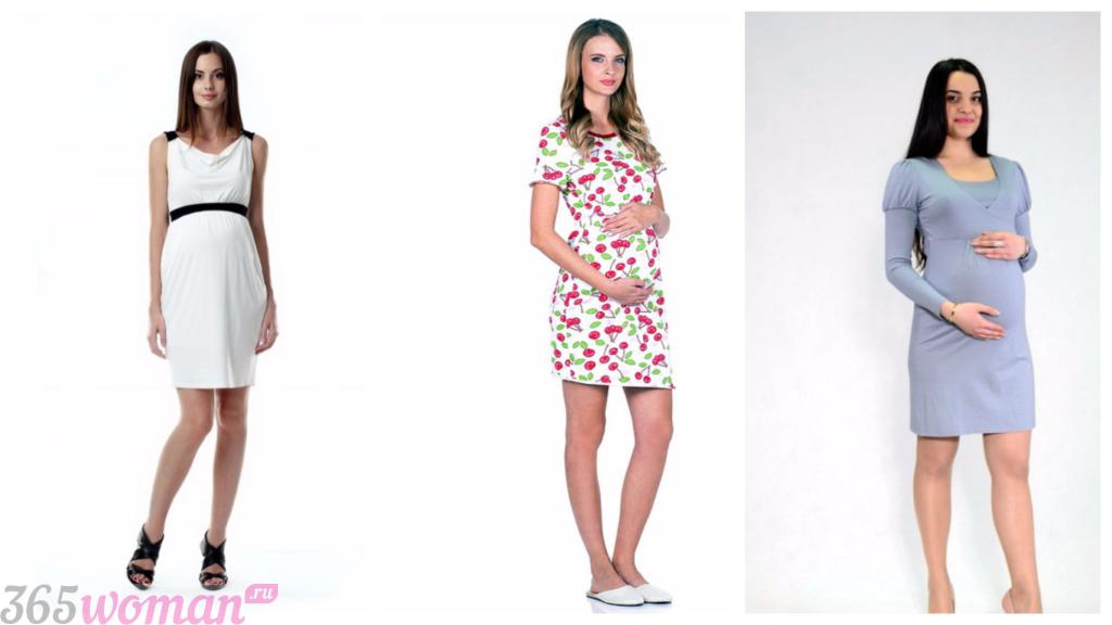 модные летние платья для беременных 2018
