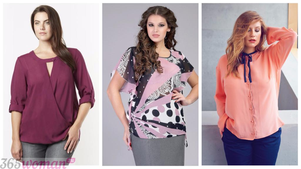 модные одежда для полных женщин весна-лето 2018 год