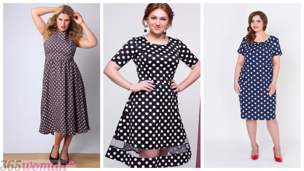 модные платья для полных женщин весна-лето 2018