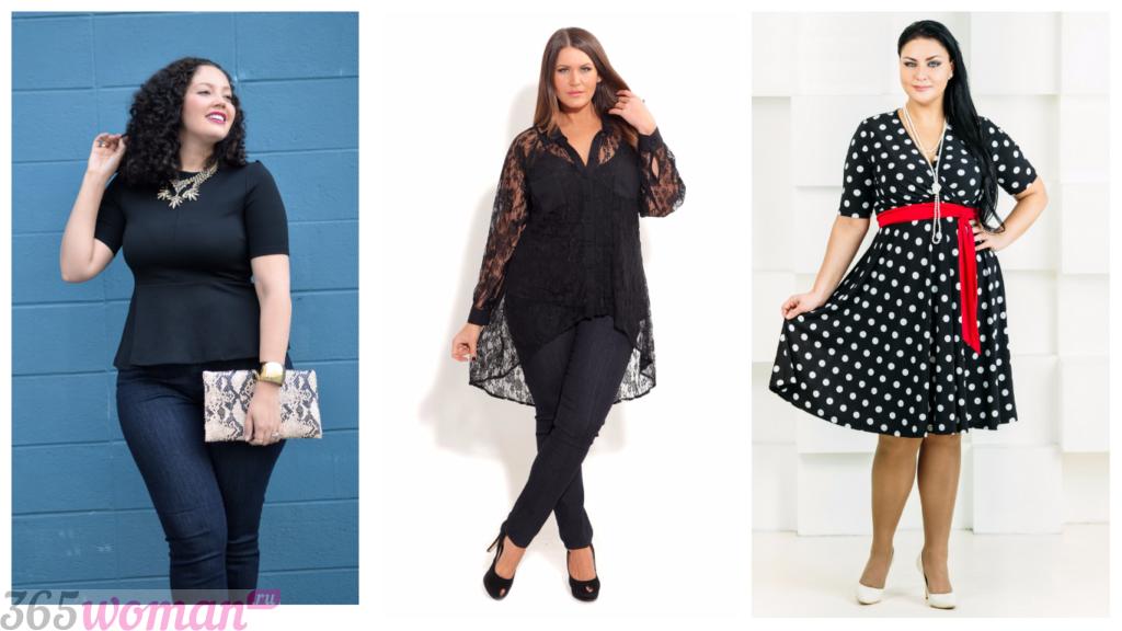 модная одежда для полных женщин весна-лето 2018 год