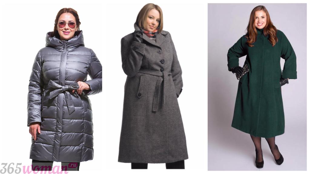 модная верхняя одежда для полных женщин весна-лето 2018 года