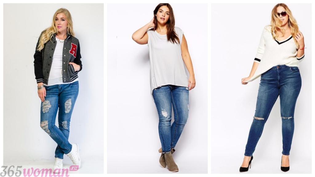 модные джинсы для полных весна-лето 2018