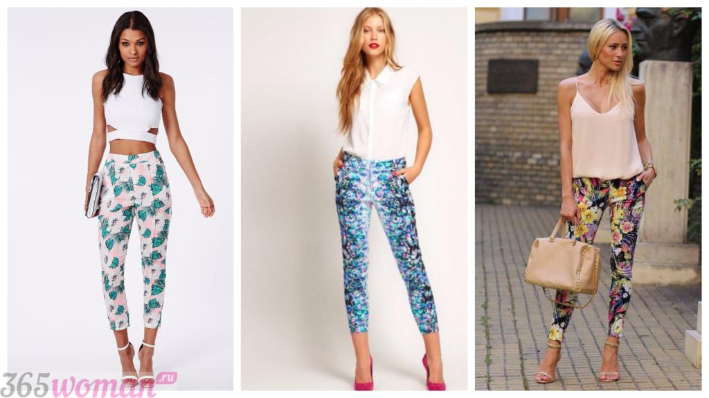 яркие модные брюки