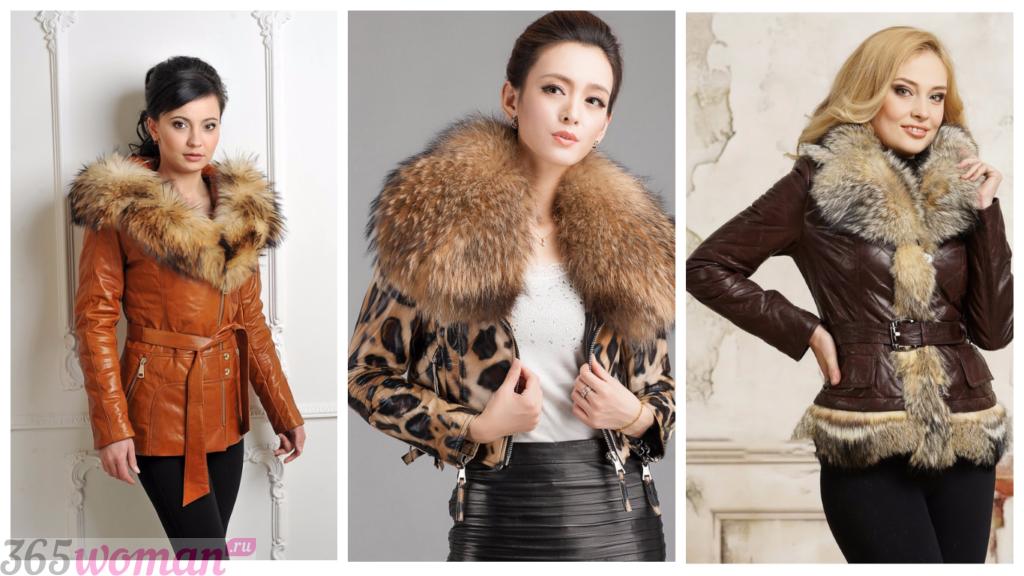 модные женские куртки осень зима 2018 2019: принт