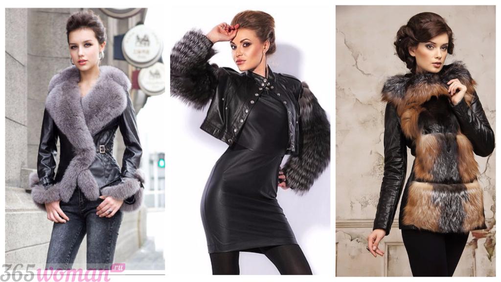 куртки осень зима 2017 2018 женские фото: стильные с мехом