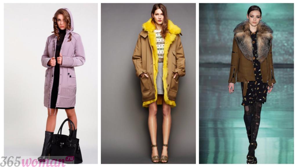Осенние куртки 2017 женское