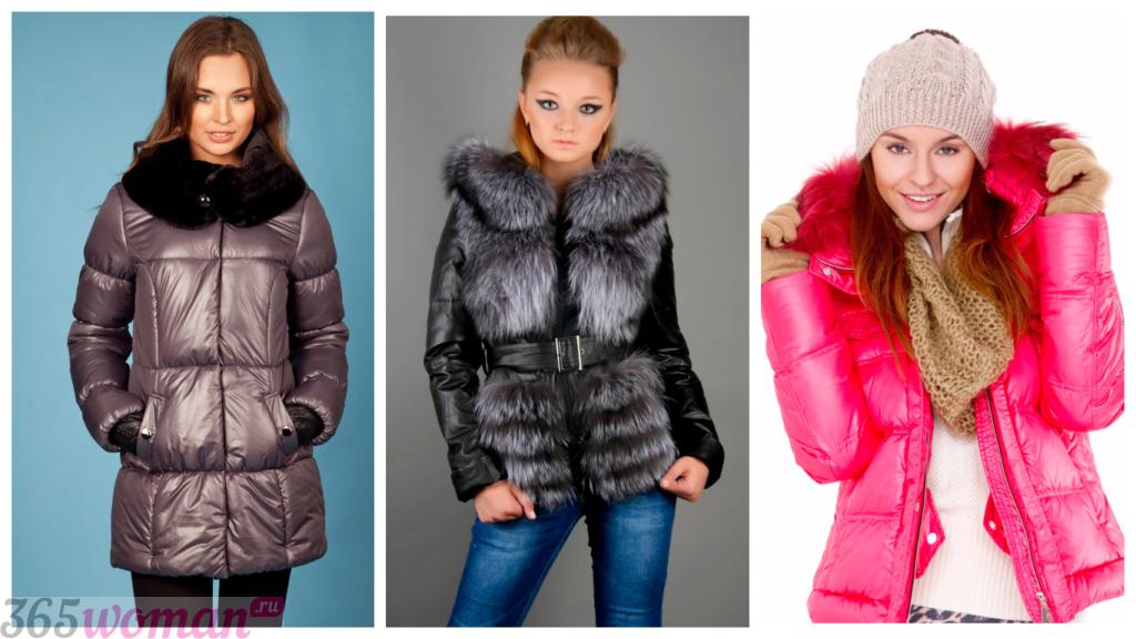 куртки женские осень зима 2018 2019: модные
