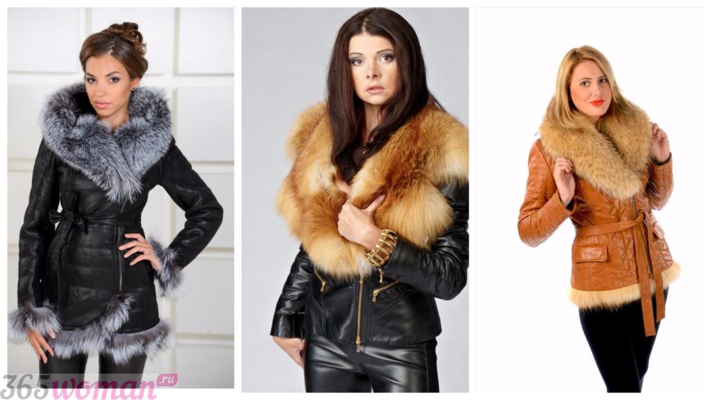 куртки женские осень зима 2018 2019 фото: с мехом