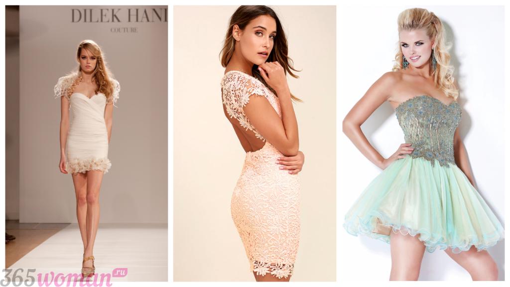 короткие вечерние платья мода 2018-2019