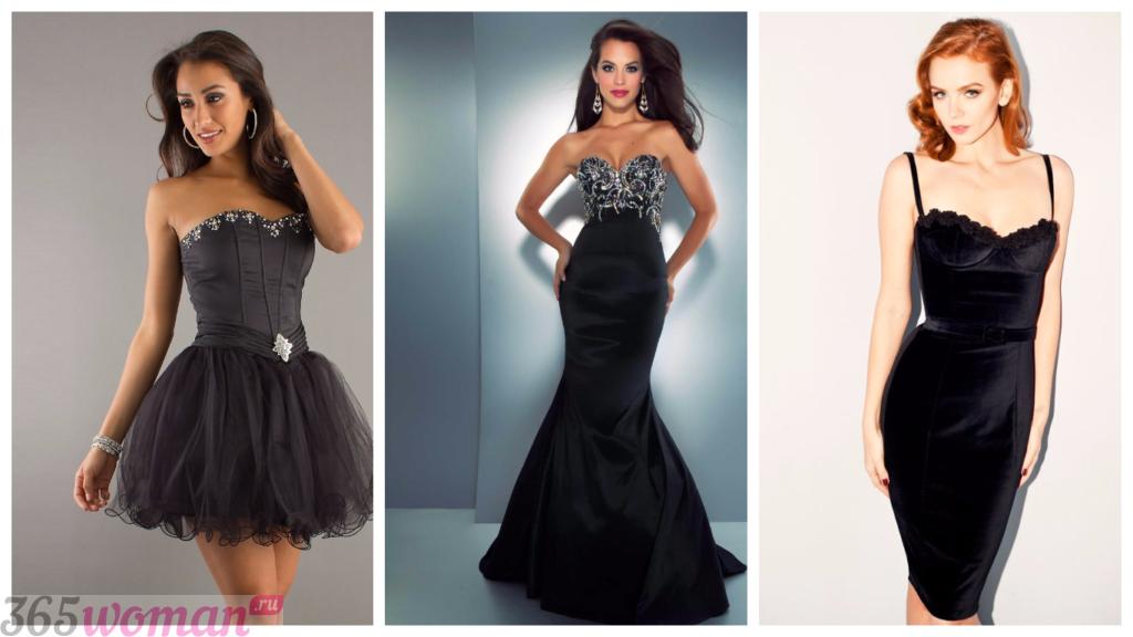 модные вечерние платья 2018-2019