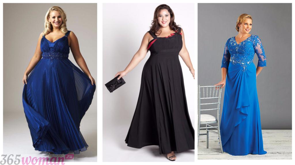 модные вечерние платья для полных женщин 2018 2019