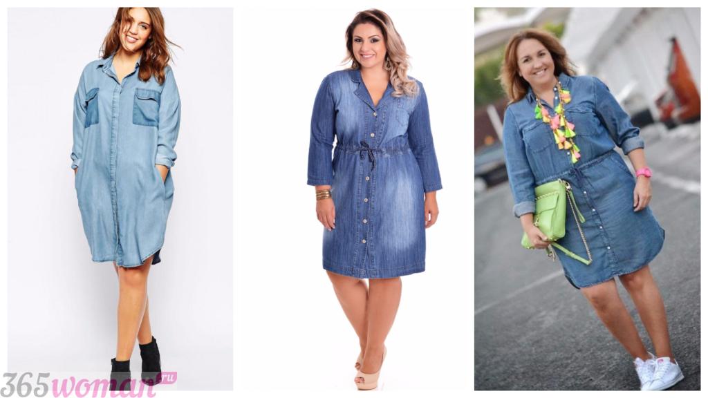 мода повседневные платья для полных женщин 2018 2019