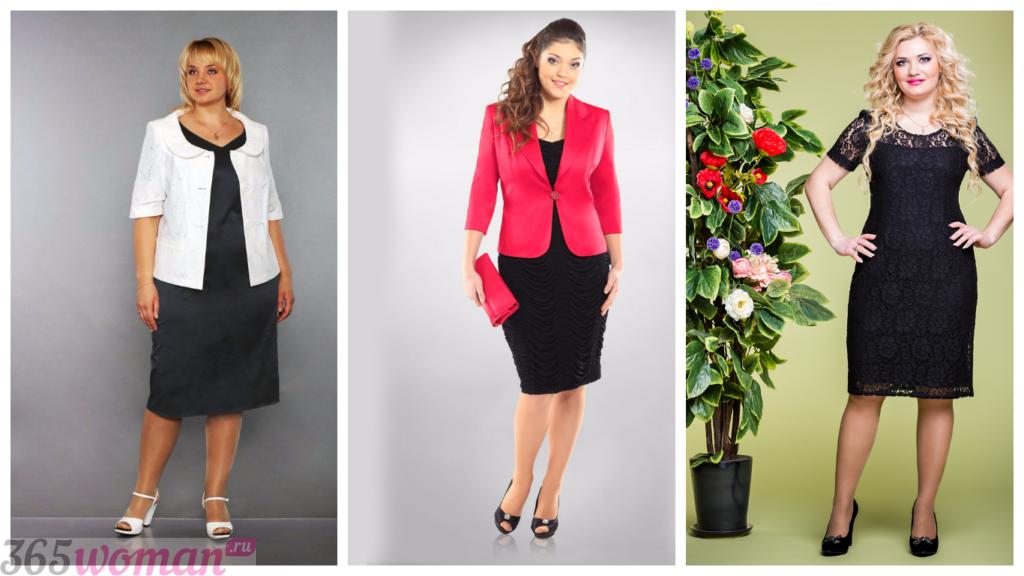 мода платья в офис для полных женщин 2018 2019