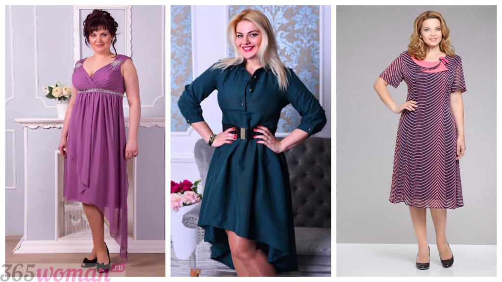 мода асимметричные платья для полных женщин 2018 2019