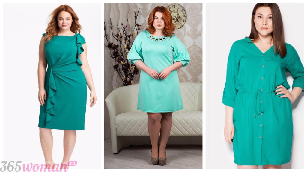 мода яркие платья для полных женщин 2018 2019