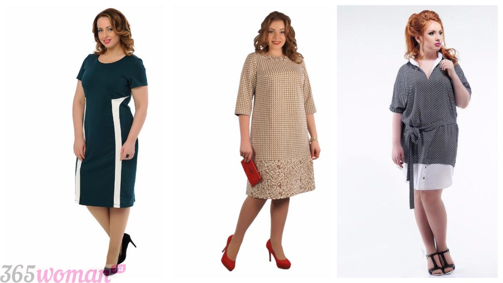 модные платья для полных женщин 2018 2019