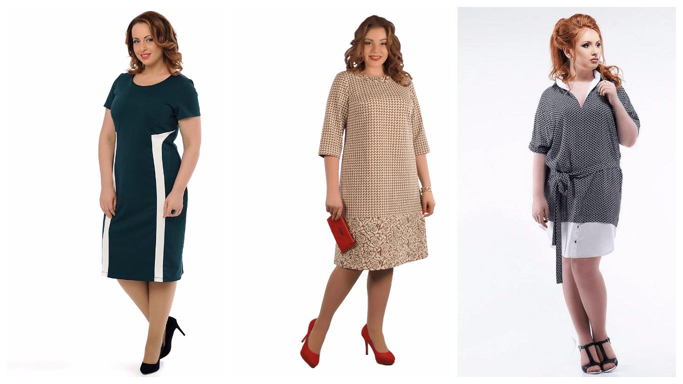 511ccbaa770 Идеи! Модных платьев для полных женщин 2019 2020  107 фото