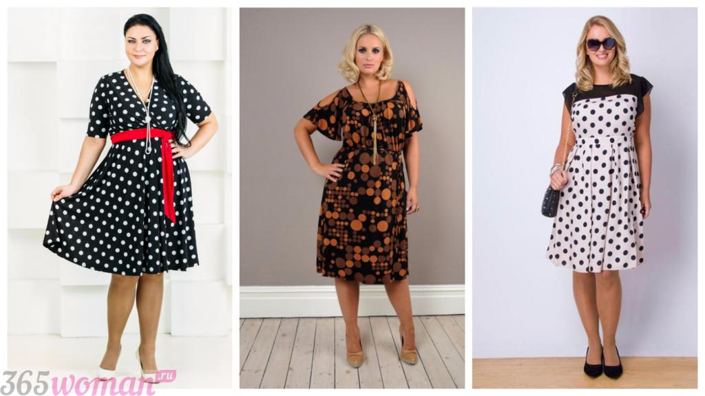 платья в горох для полных женщин 2018 2019