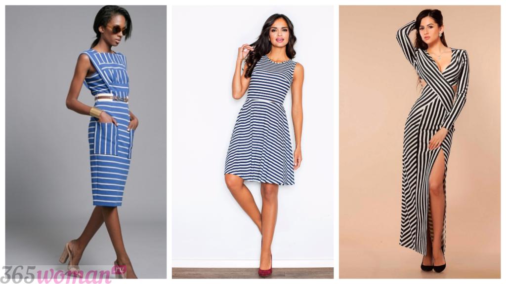 платья в полоску повседневные 2018 2019 модные