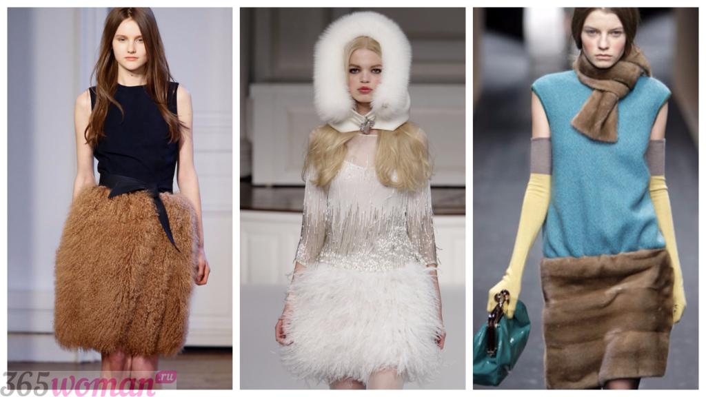 юбки из меха осень-зима 2018 2019 год модные тенденции фото