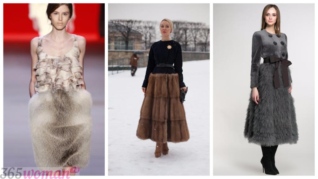 юбка из меха осень-зима 2018 2019 год модные тенденции фото тренды