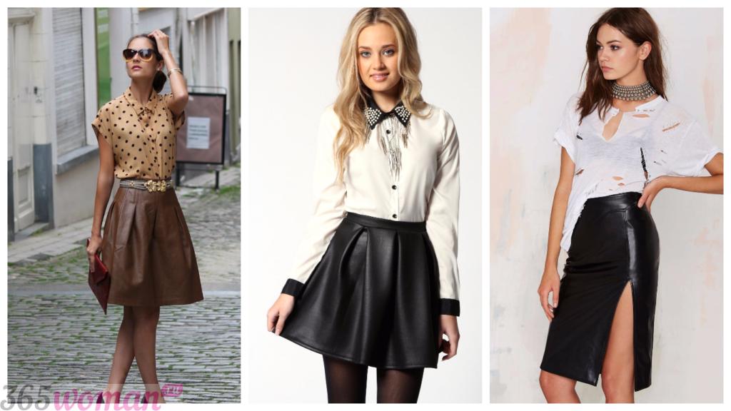 кожаные юбки осень-зима 2018 2019 год модные тенденции фото тренды