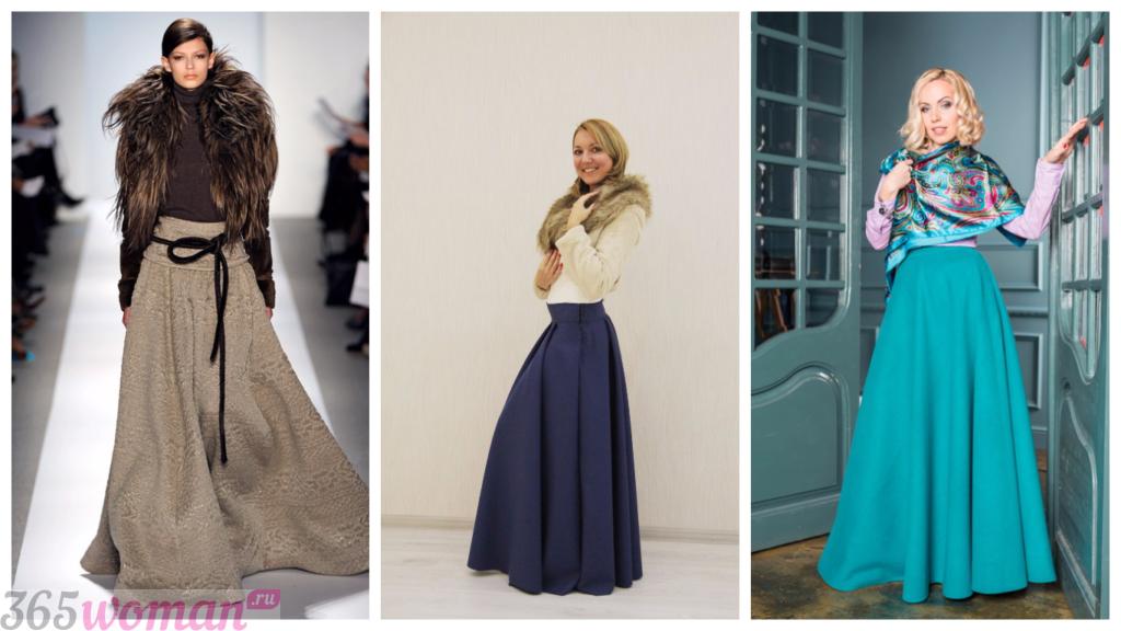 юбки длинные осень-зима 2018 2019 год модные тенденции фото тренды
