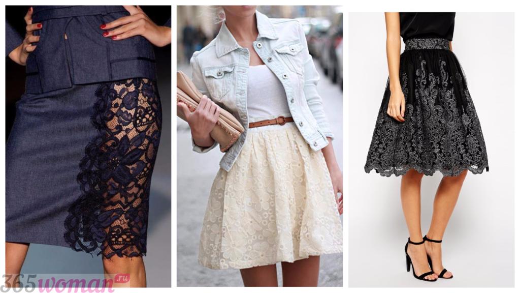 кружевные юбки осень-зима 2018 2019 год модные тенденции фото тренды