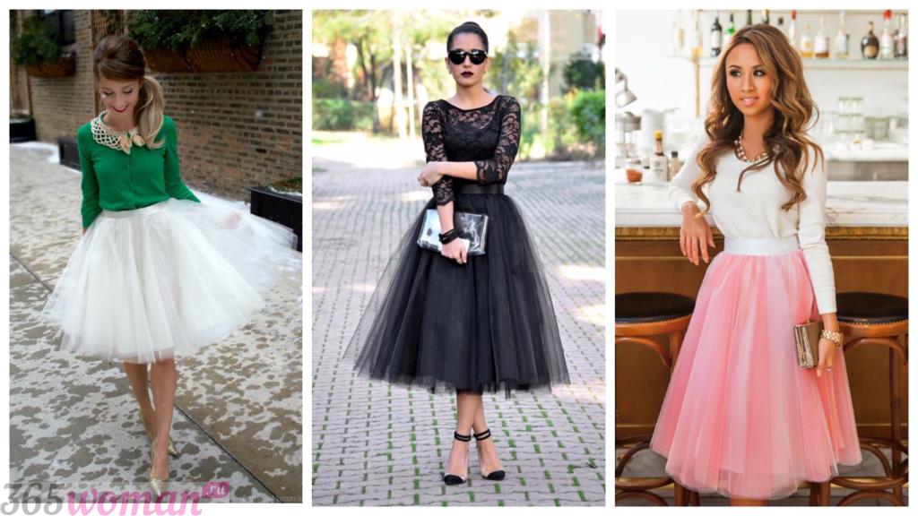 фатиновая юбка осень-зима 2018 2019 года модные тенденции фото