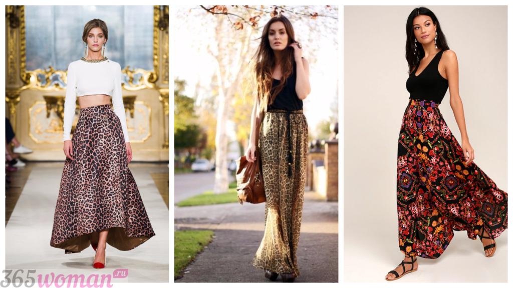 модные юбки макси осень-зима 2018 2019 год модные тенденции фото тренды