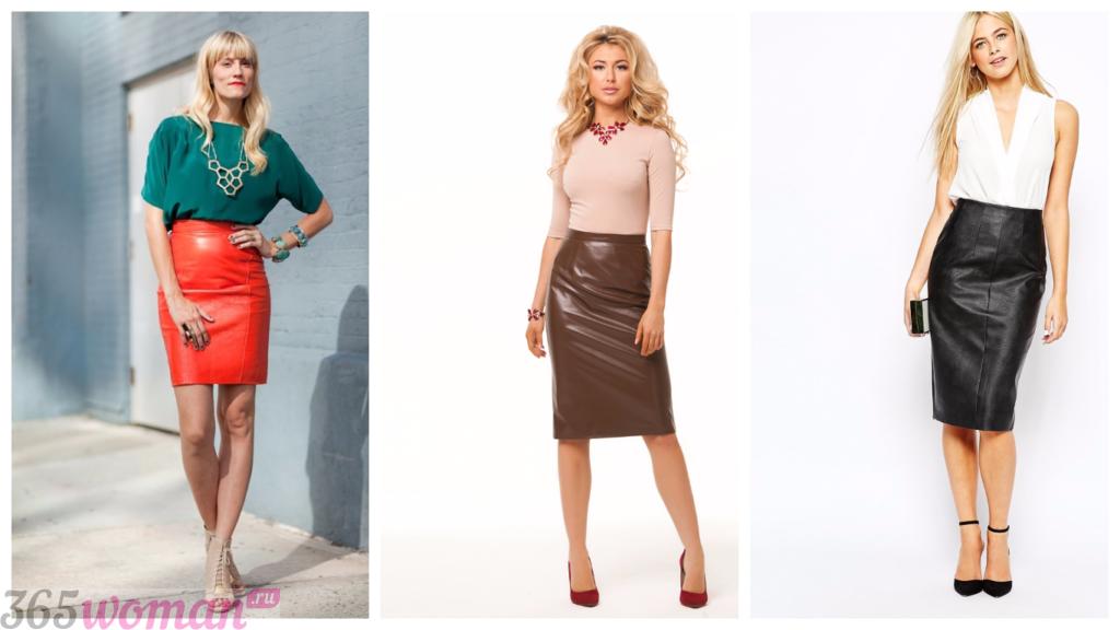кожаные юбки осень-зима 2018 2019 года модные тенденции фото