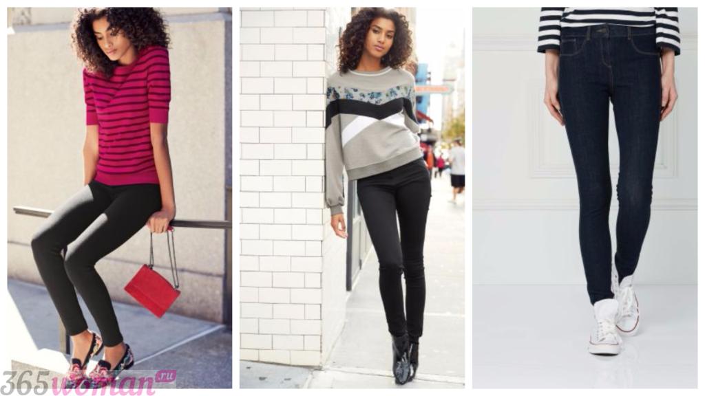модный образ с джинсами женскими 2018 2019