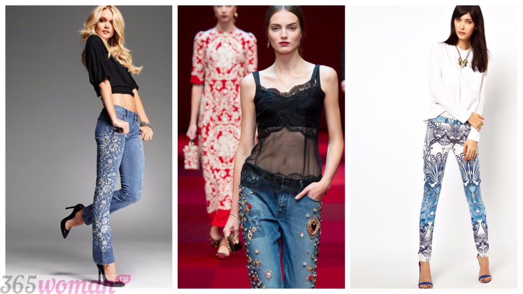 модные джинсы 2018 2019 фото женские тренды фото: бойфренды