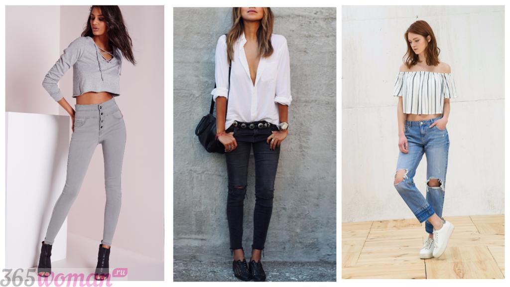 модные джинсы 2018 2019 новинки тренды фото женские: бойфренды