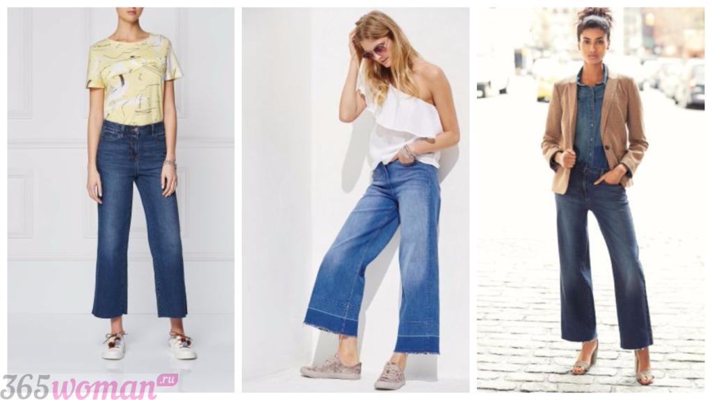модные джинсы 2018 2019 женские: расклешенные