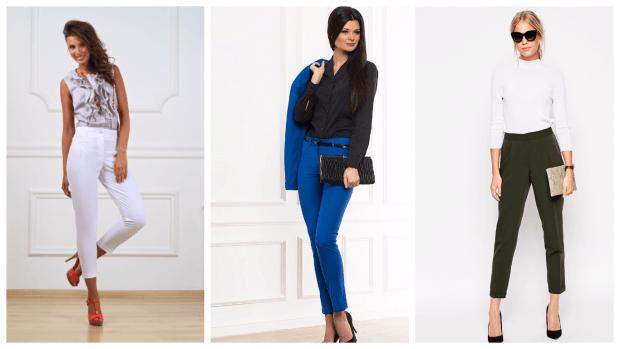 модные брюки с чем носить