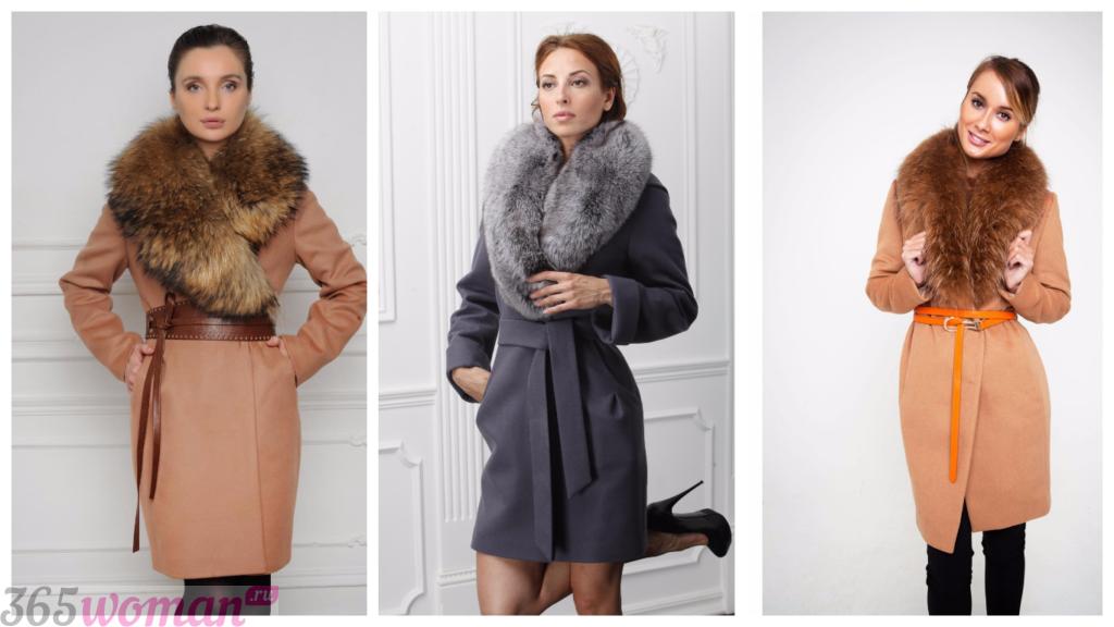 пальто с меховой горжеткой осень зима 2018 2019