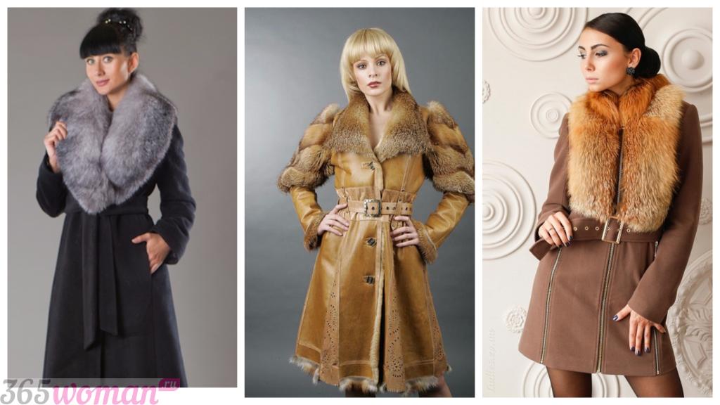 мода пальто с меховой горжеткой осень зима 2018 2019