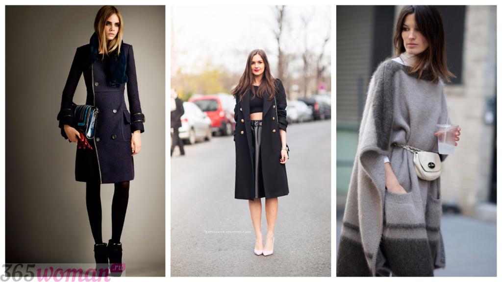 модные пальто осень зима 2018 2019