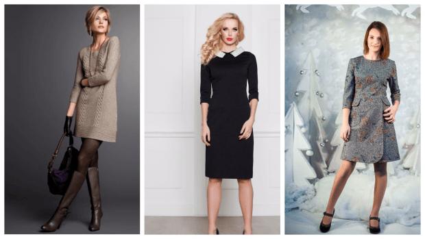 модные строгие платья для офиса