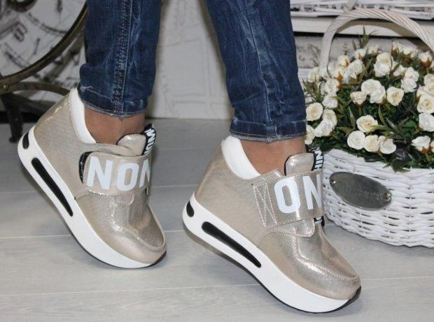 модные женские кроссовки 2019 2020: золотистого цвета