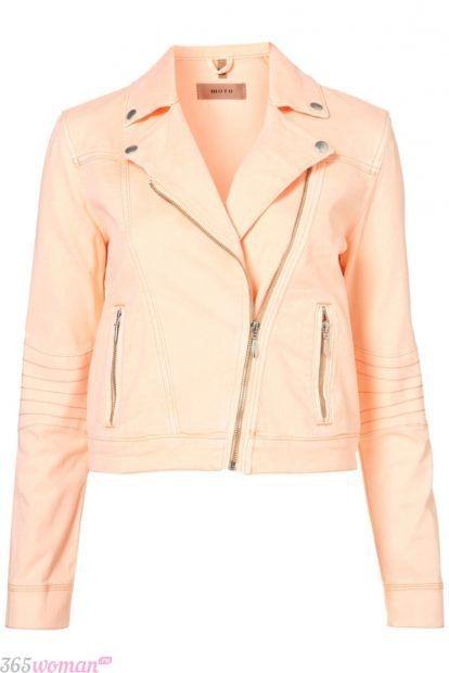 куртка косуха персикового цвета