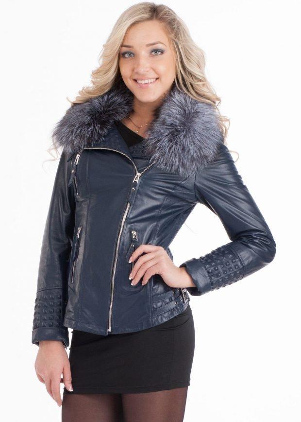 синяя куртка косуха с мехом