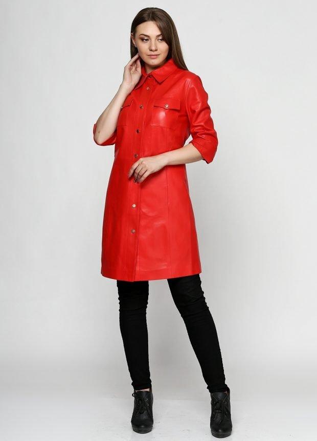 красный кожаный