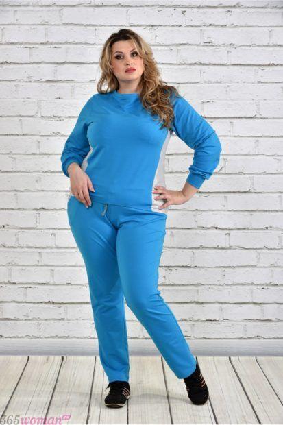 голубой спортивный костюм для полных