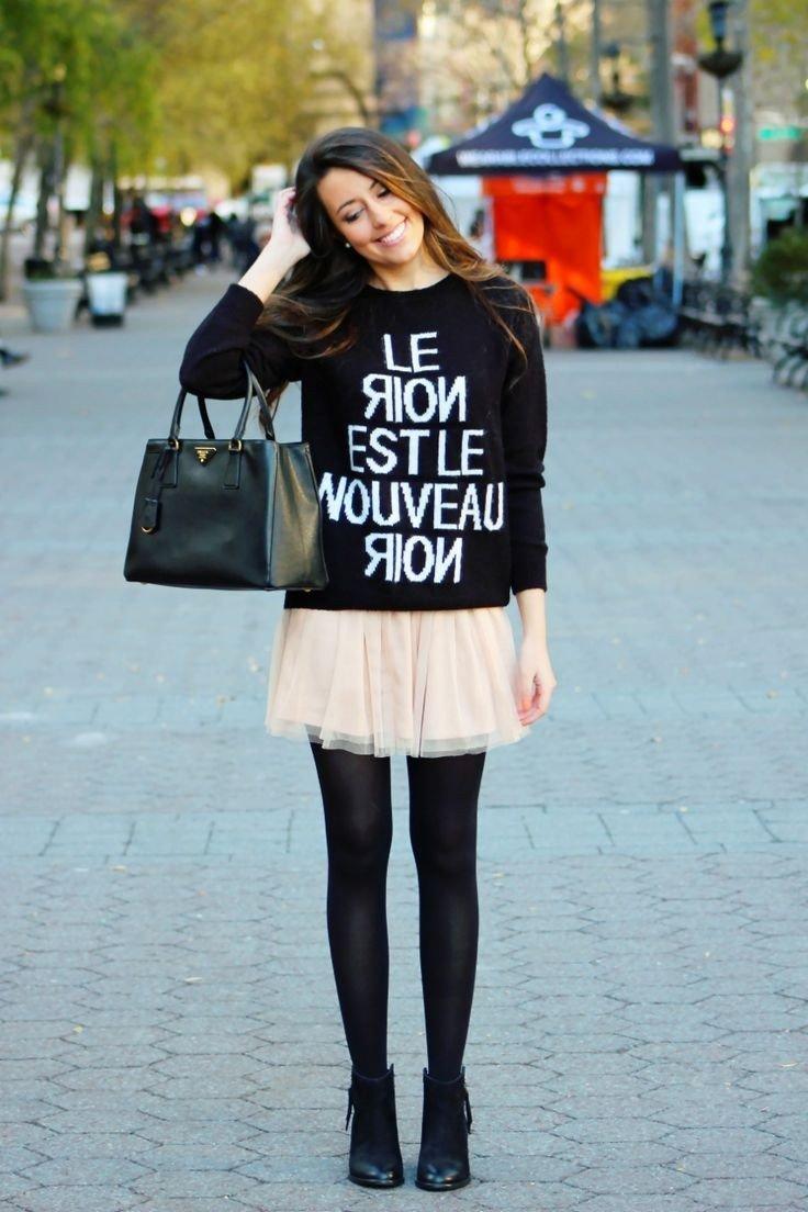 светлая юбка пачка со свитшотом и колготами