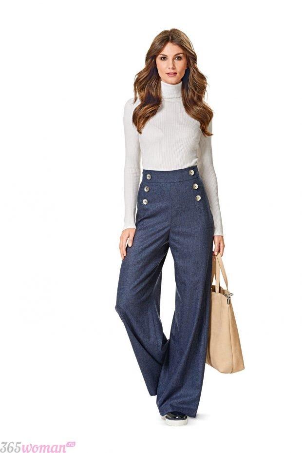 брюки с завышенной талией котоновые широкие с чем носить